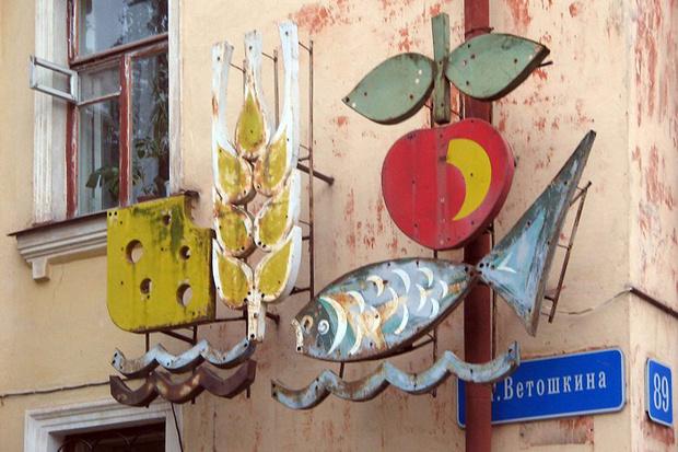 Фото №9 - Найди свое счастье в Костроме