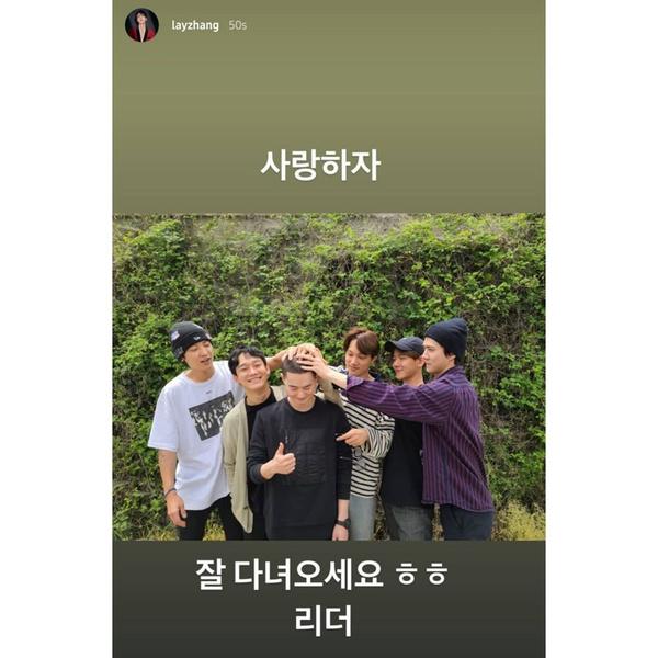 Фото №1 - So sad: Сухо из EXO ушел в армию