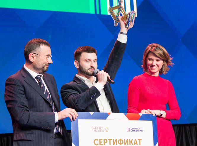 Фото №10 - Как превратить стартап в успешный бизнес: учимся у лучших российских предпринимателей