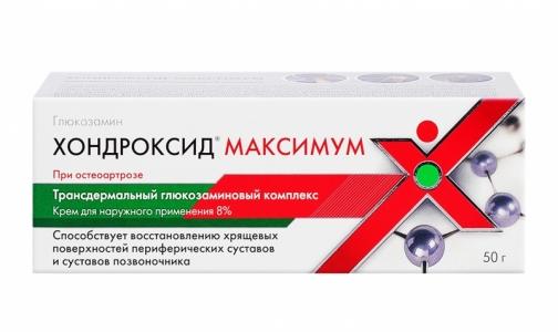 Фото №1 - Из аптек изымают популярный хондропротектор
