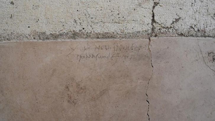 Фото №1 - Дата извержения Везувия поставлена под сомнение