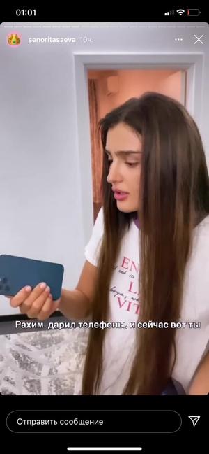 Фото №3 - Дина Саева призналась, что ее сердце несвободно