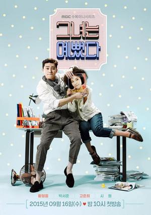 Фото №3 - Какие дорамы посмотреть, пока ждешь премьеру нового сериала с Пак Со Джуном в главной роли