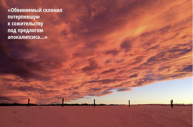 Фото №9 - Мистраль, сирокко и еще пять знаменитых ветров