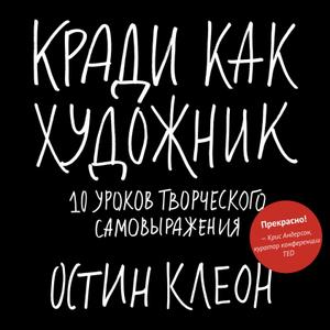 Фото №6 - Что почитать: 6 книг, которые можно осилить за пару часов