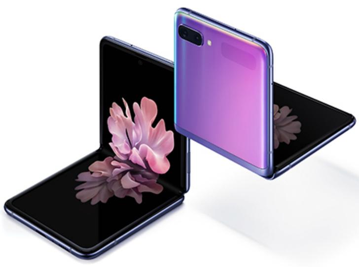 Фото №6 - 5 причин купить новый Samsung Galaxy Z Flip