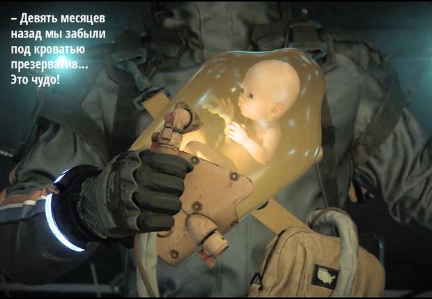 Фото №5 - Call of Duty: Modern Warfare и другие главные игровые новинки месяца