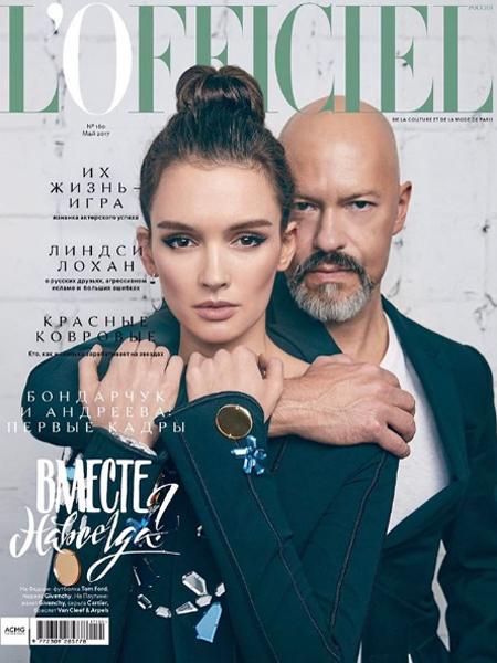 Фото №1 - Бондарчук и Андреева дали первое совместное интервью