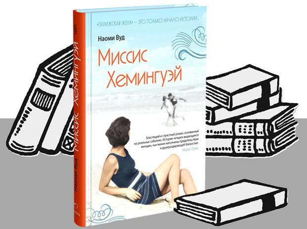 Фото №5 - 5 книг для немедленного чтения