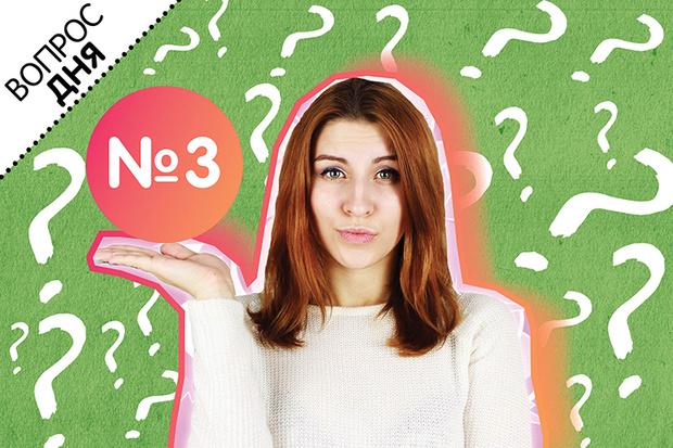 Фото №1 - Вопрос дня: Стоит ли врать подругам, что этим летом у меня был секс?