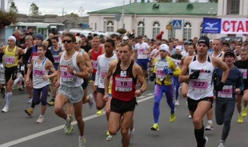 Фото №1 - 25 сентября – Всероссийский день бега