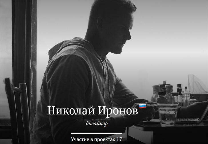 Фото №1 - Студия Лебедева больше года выдавала нейросеть для создания логотипов за живого дизайнера на удаленке (видео)