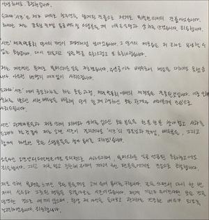 Фото №4 - Ким Чжон Хён извинился за свое поведение на съемках дорамы «Время» 🙏