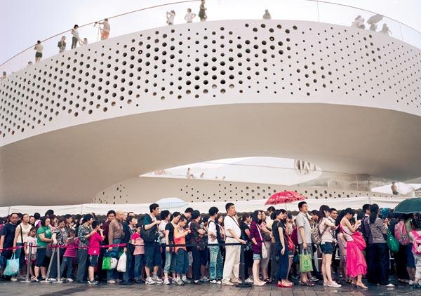Фото №1 - Всемирная ярмарка тщеславия