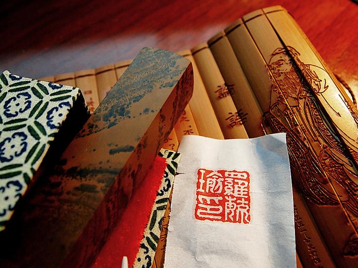 Фото №9 - Китайская мудрость, или По следам Конфуция