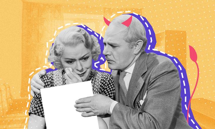 Фото №1 - Продать и не купиться: ошибки и уловки, о которых нужно знать при продаже квартиры