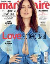 май 2013. Love Special.