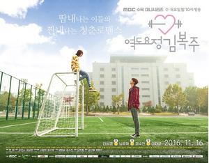 Фото №4 - Какие еще дорамы посмотреть, пока ждешь премьеру нового сериала с Пак Со Джуном