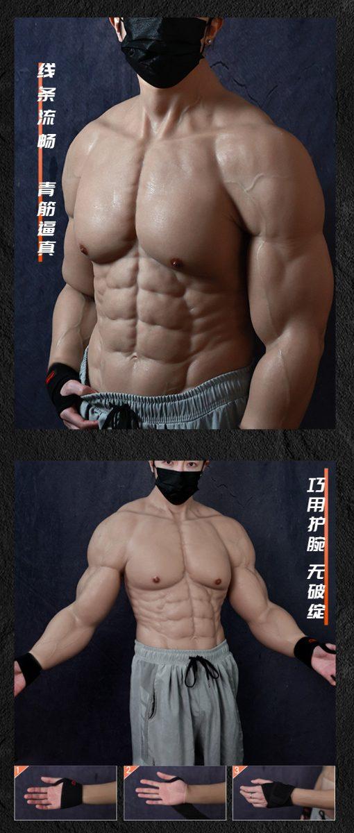 Фото №3 - В Китае бешено раскупают костюмы в виде накачанных мышц