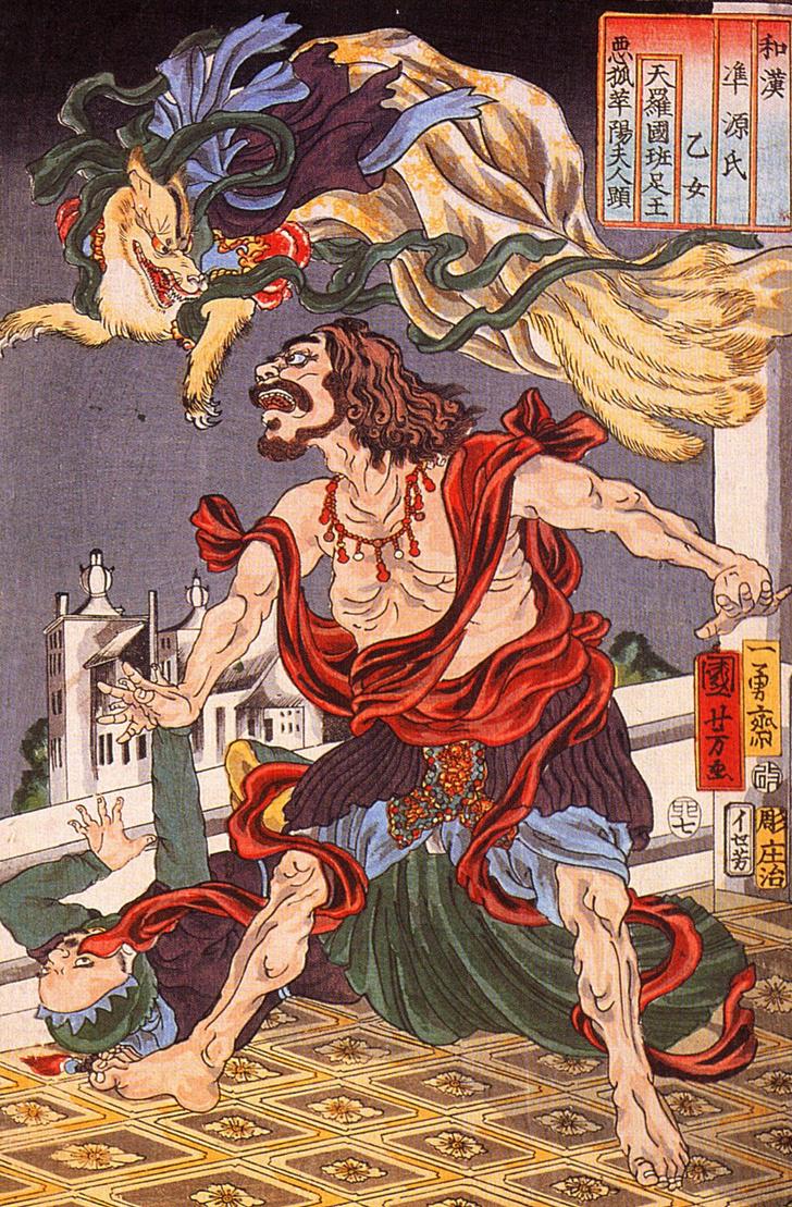 Фото №5 - Домовые в бане и лисы-оборотни: что общего у японских призраков и леших из русских сказок