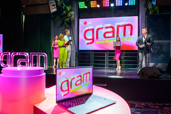 Фото №8 - Легкий на подъем: ноутбук Gram от LG Electronics представлен в России новыми сверхлегкими, ультрапортативными и производительными моделями