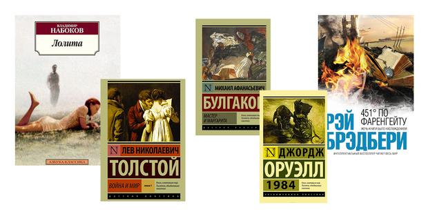 Фото №5 - 20 книг, которые стоит прочитать до поступления в вуз