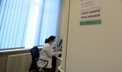 Фото №1 - Медицина обескровлена. Петербургская клиника отправляется за донорами в ТикТок