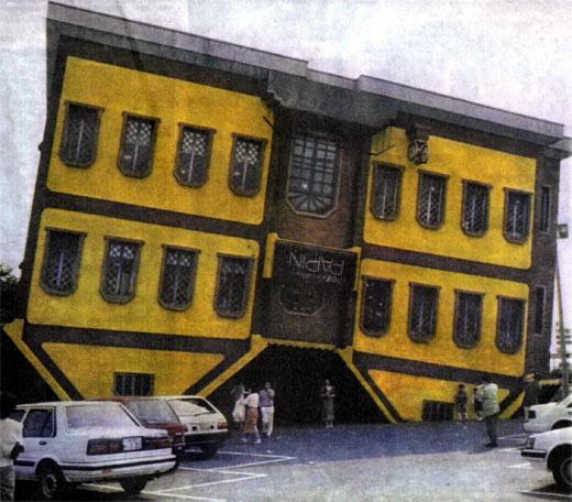 Фото №2 - Дом, который построил…
