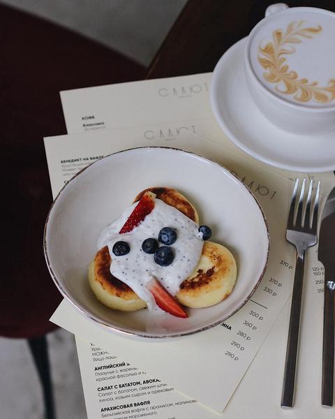 Фото №3 - 5 убедительных причин не забивать на завтрак