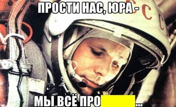 Фото №1 - В Интернете стал популярен тред про российский космос от русского инженера-программиста, работающего в США