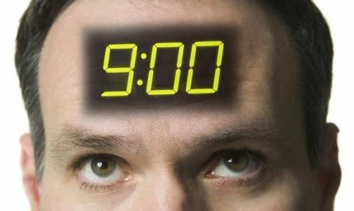 Фото №1 - Что происходит в организме человека в каждый час суток