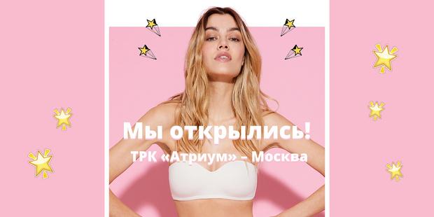 Фото №1 - Решила купить нижнее белье? Заходи в новый магазин Tezenis!