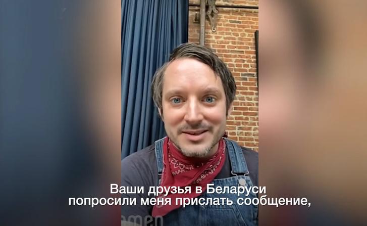 Фото №1 - Элайджа Вуд записал видео в поддержку одного из кандидатов в президенты Белоруссии