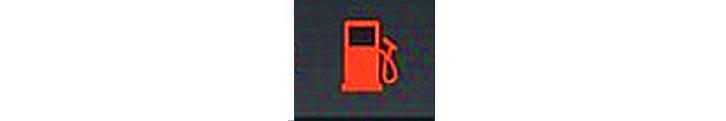 Фото №54 - Самый полный гид по контрольным лампам приборной панели твоего автомобиля