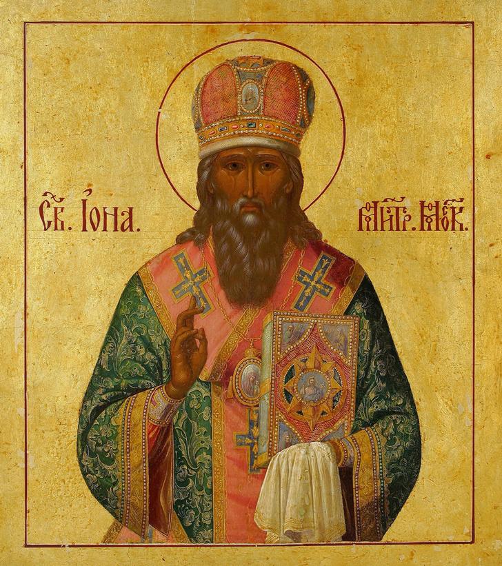 Фото №8 - 565 лет назад... Пал Константинополь