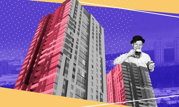 Фото №1 - ЖК «Дома на Мостовой»: недорогие квартиры, пивзавод напротив и частный сектор вокруг
