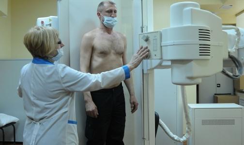Фото №1 - Противотуберкулезный диспансер и городская поликлиника заслужили доверие Госинспекции труда