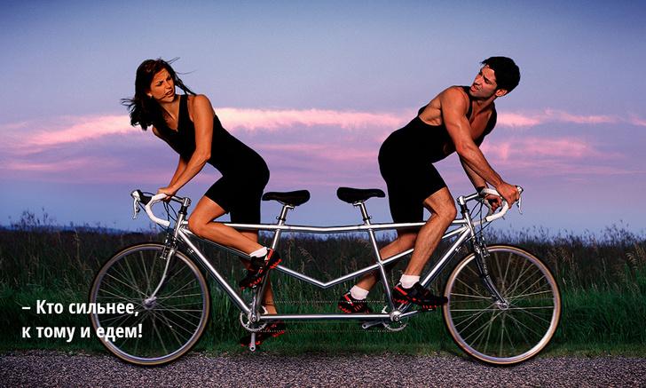 Фото №1 - Вредно ли кататься на велосипеде?