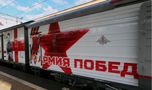 Фото №1 - В военно-санитарном вагоне обследовали ветеранов войны на пути от Москвы до Владивостока