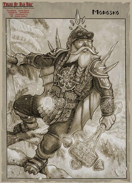 Фото №8 - Русское народное фэнтези: герои старых сказок в новом обличии