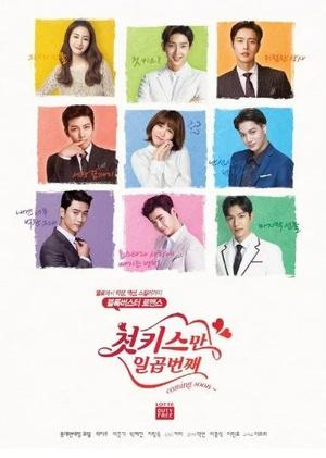 Фото №4 - Какие дорамы посмотреть, пока ждешь премьеру нового сериала с Ли Мин Хо в главной роли