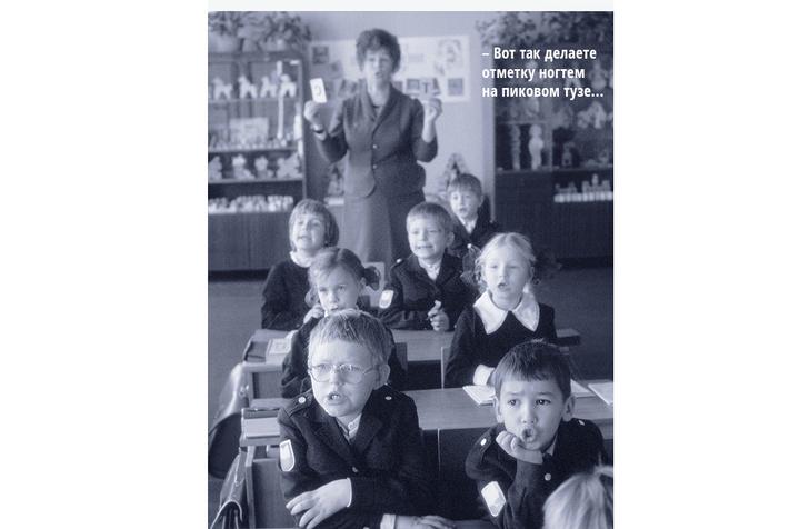 Фото №1 - В поисках утраченной промокашки: каллиграфия, хоровое чтение и другие забытые, но полезные методы обучения в школах