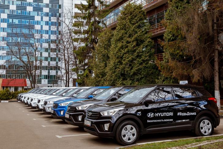 Фото №1 - Hyundai обеспечит транспорт для российских врачей и волонтеров