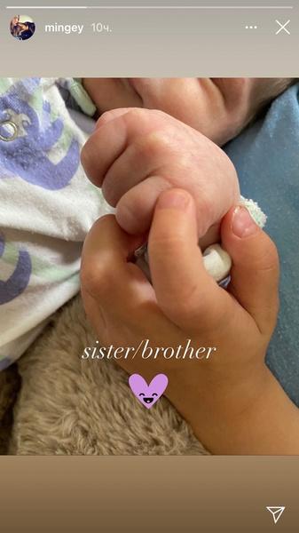 Фото №1 - Аманда Сейфрид родила второго ребенка