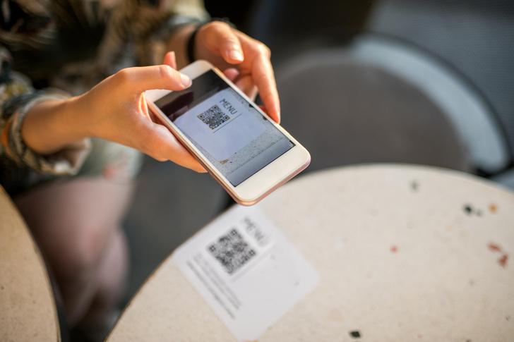 Фото №1 - Как получить QR-код для посещения ресторана в Москве с 28 июня: пошаговая инструкция