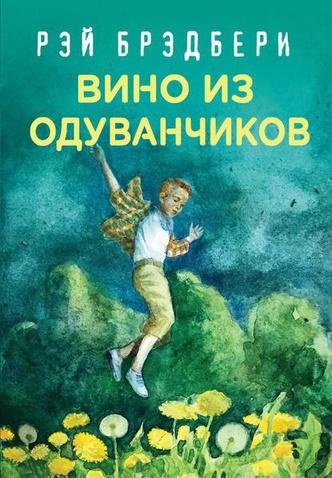 Фото №4 - Приключенческий уик-энд: что почитать, когда хочется на море