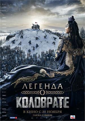 Фото №16 - 40 русских фильмов, которые можно посмотреть на Netflix