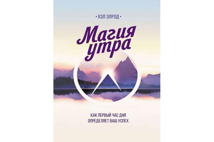 Фото №6 - Бомбически рекомендую: шеф-повар Марк Стаценко советует книгу, фильм и музыку