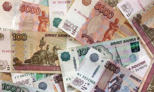 Фото №1 - Сотрудникам социальных учреждений в Петербурге перевели «ковидные» выплаты на 44 млн  рублей