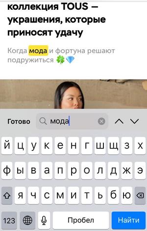 Фото №12 - 10 хаков для iPhone, о которых ты не знала